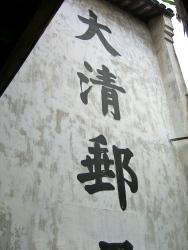 CIMG0046